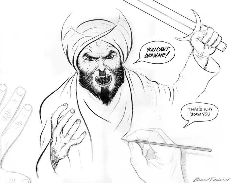 Mohammad Contest Drawing 1 small (1)