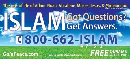 Islam bus ad